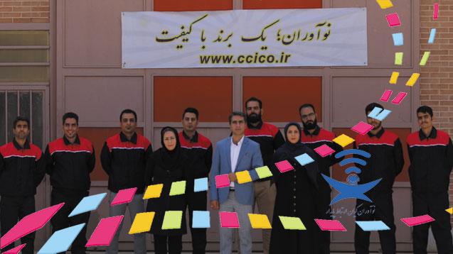 کف-کاذب-نوآوران-یک-برند-با-کیفیت-ایرانی